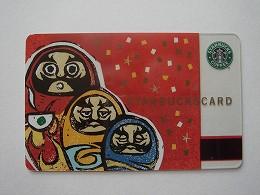 2002カード#2-国内.jpg