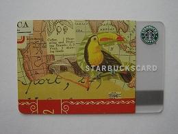 2003カード#7-国内.jpg