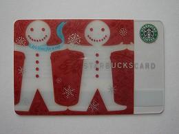2004カード#13-海外.jpg