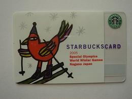 2004カード#8-国内.jpg