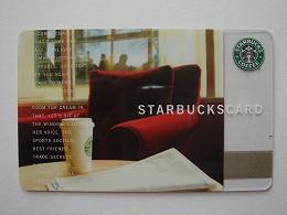 2005カード#9-国内.jpg