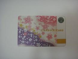2010カード#24-国内.jpg
