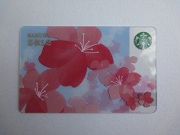 2012カード#44-国内.jpg